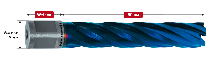 HSS-XE + DURABLUE coated annular cutter,Weldon shank, drill depth 80 mm, Blue-Line80
